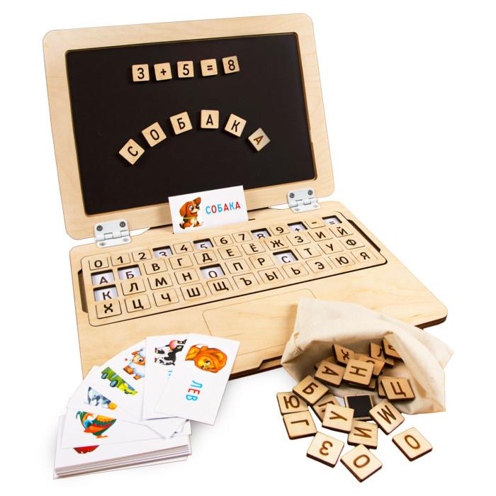 Деревянная игрушка Raduga Kids ноутбук с магнитным экраном Русский алфавит