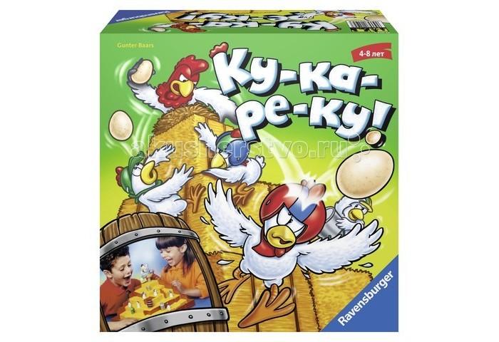 Настольные игры Ravensburger Настольная игра Ку-ка-ре-ку! настольные игры ravensburger настольная игра пачиси hello kitty