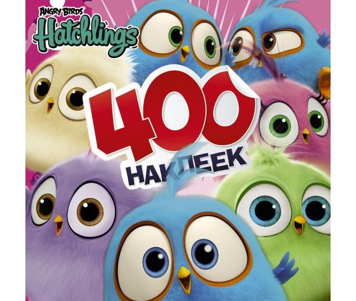 цена на Книжки с наклейками Издательство АСТ Книга Angry Birds. Hatchlings. 400 наклеек