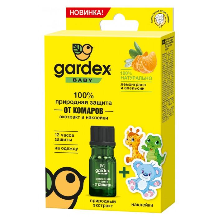 Gardex Baby 100% Природная защита от комаров: экстракт и наклейки