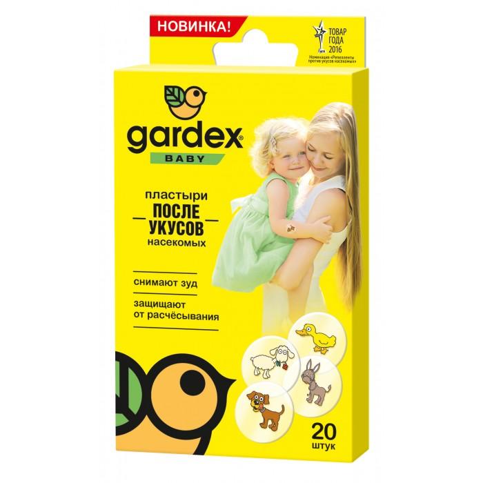 средства от насекомых Средства от насекомых Gardex Baby Пластыри после укусов насекомых