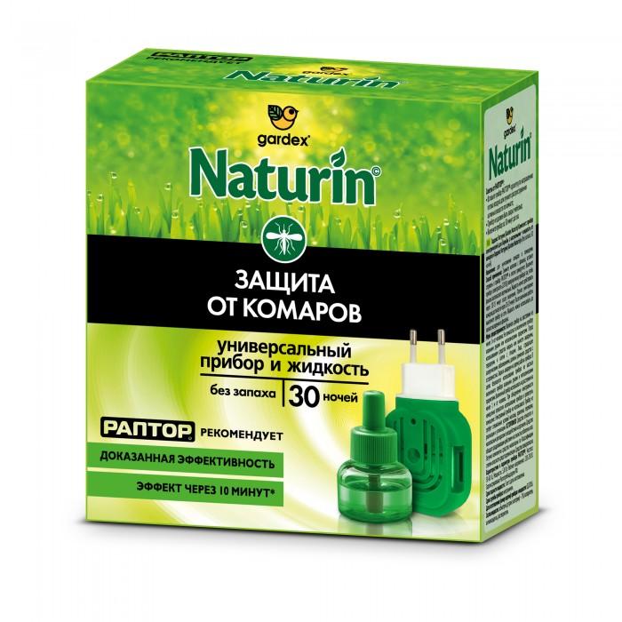 Средства от насекомых Gardex Naturin Комплект: прибор универсальный + жидкость от комаров без запаха 30 ночей жидкость от комаров argus без запаха 30 мл