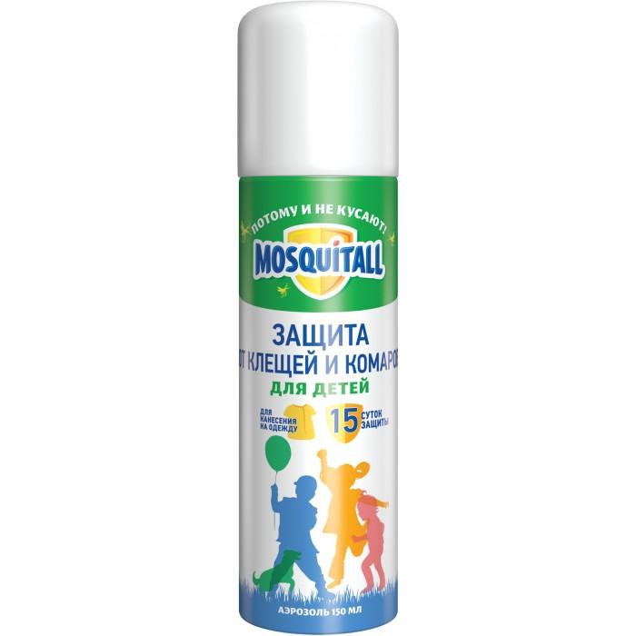 Средства от насекомых Mosquitall Аэрозоль Нежная защита для детей клещей 150 мл