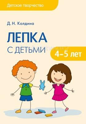 Раннее развитие Мозаика-Синтез Детское творчество. Лепка с детьми 4-5 лет детские наклейки мозаика синтез кружочки наклей правильно