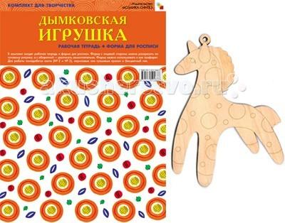 Раннее развитие Мозаика-Синтез ИЗО Комплект Дымковская игрушка детские наклейки мозаика синтез кружочки наклей правильно