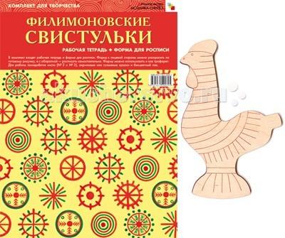 Раннее развитие Мозаика-Синтез ИЗО Комплект Филимоновские свистульки детские наклейки мозаика синтез кружочки наклей правильно