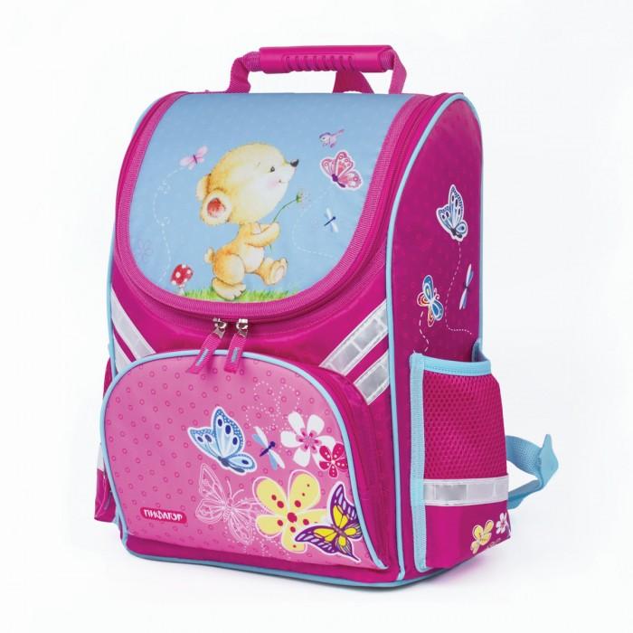 Купить Школьные рюкзаки, Пифагор Ранец для учениц начальной школы Мишка с бабочкой