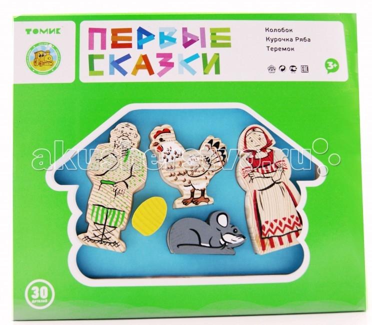 Деревянные игрушки Томик Конструктор Первые сказки 3 в 1 деревянные игрушки томик сказки репка