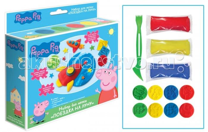Всё для лепки Свинка Пеппа (Peppa Pig) Набор для лепки Поездка на луну набор для лепки peppa pig свинка пеппа