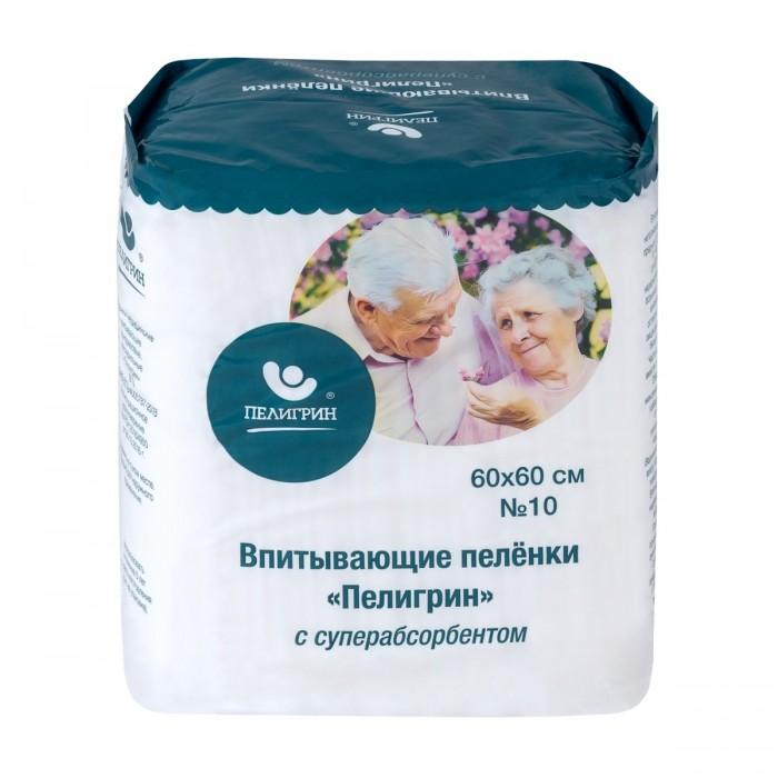 Одноразовые пеленки Пелигрин Пеленки впитывающие с суперабсорбентом 60х60 10 шт. пелигрин прокладки для груди belle epoque с суперабсорбентом белый 30 шт