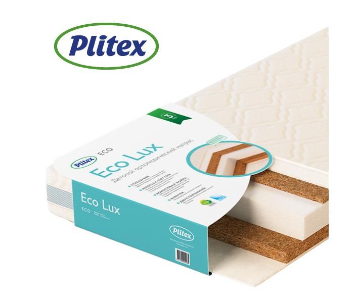 Матрасы Плитекс EcoLux 125х65х12 матрасы плитекс ecodream 119х60х9