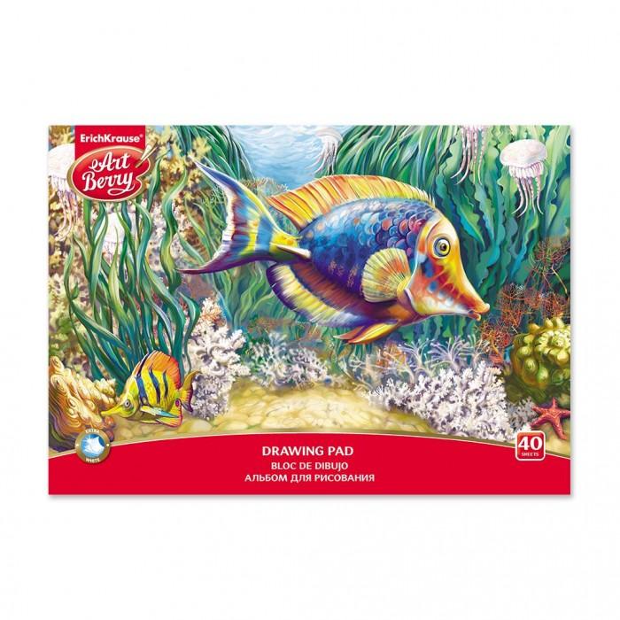 Принадлежности для рисования ArtBerry Альбом для рисования на клею Подводный мир А4 40 листов