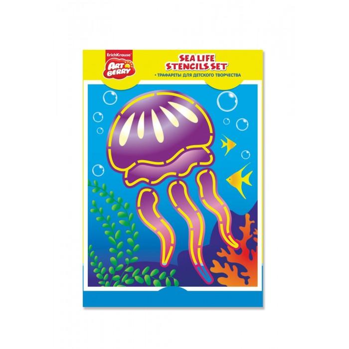 Наборы для творчества ArtBerry Трафареты для детского творчества Sea Life 3 шт.