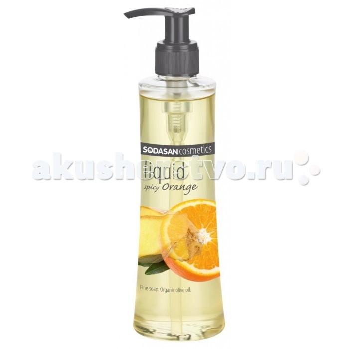 Косметика для мамы Sodasan Жидкое мыло Пряный Апельсин 250 мл жидкое мыло лаванда олива 300 мл sodasan