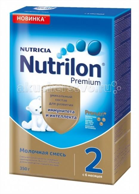 Молочные смеси Nutrilon Молочная смесь 2 с 6 месяцев 350 г pediasure смесь со вкусом ванили с 12 месяцев 200 мл