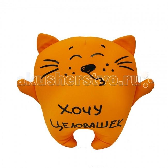 Подушки для малыша Maxitoys Подушка антистресс Кот Целовашка 28 см maxitoys подушка с ручками