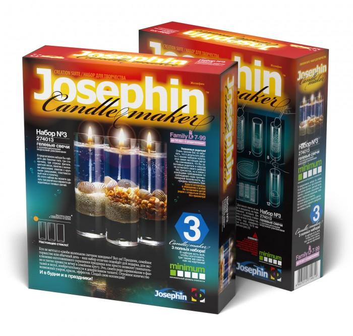 Фото - Наборы для творчества Josephin Гелевые свечи с ракушками Набор №3 набор азбука тойс свечи гелевые морской бриз св 0008