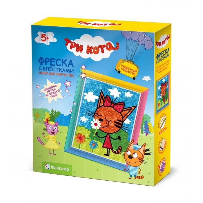 Картины своими руками Фантазер Три кота Фреска с блестками Карамелька наборы для мыловарения фантазер набор мыло с картинкой три кота карамелька