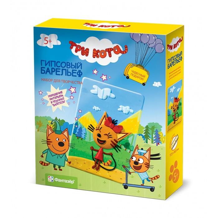 Наборы для творчества Фантазер Три кота Гипсовый барельеф Карамелька наборы для мыловарения фантазер набор мыло с картинкой три кота карамелька