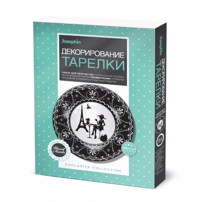 Наборы для творчества Josephin Декорирование тарелки Столица моды ЭМ