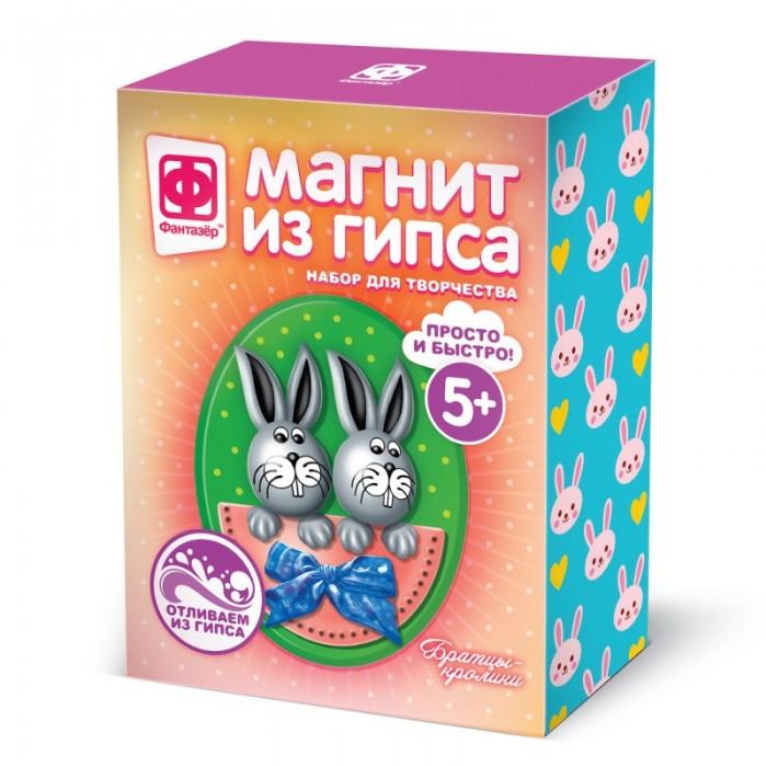 Наборы для творчества Фантазер Магниты из гипса Братцы-кролики