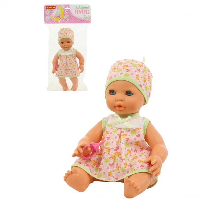 Купить Куклы и одежда для кукол, Полесье Пупс Забавный 35 см с соской