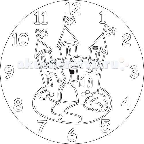 Наборы для творчества Kidsation Песочный трафарет Часы