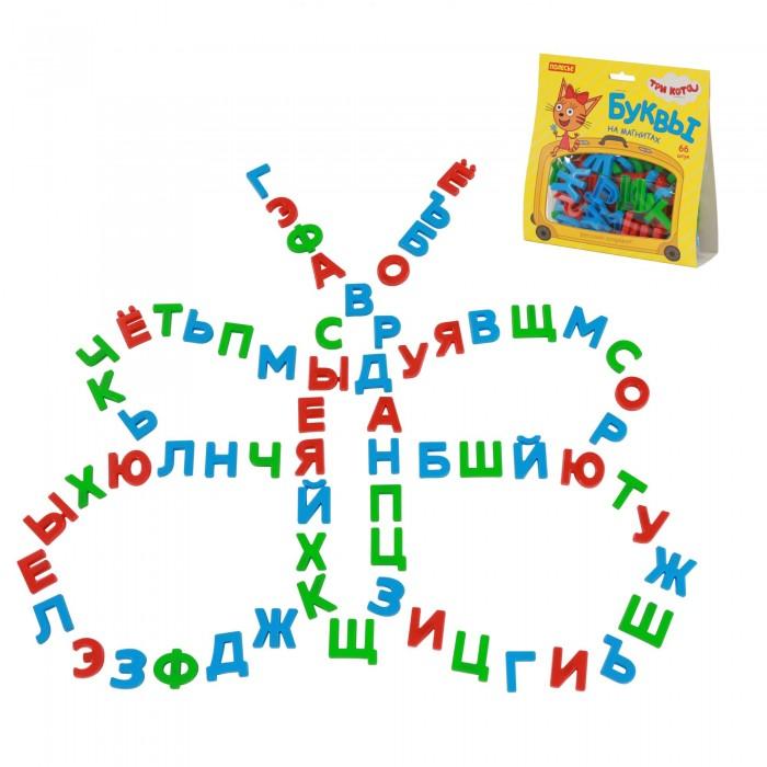 Купить Раннее развитие, Полесье Набор Три кота буквы на магнитах (66 штук)