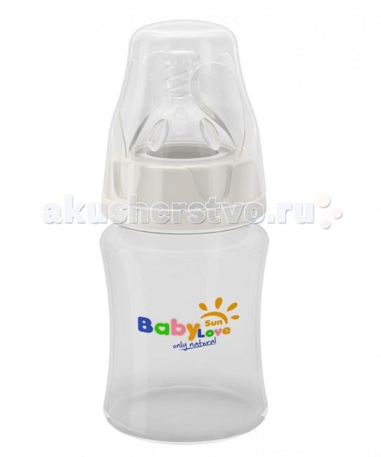 Бутылочки Baby Sun Love 150 мл бутылочки для кормления baby sun love only natural бутылочка для кормления 150 мл силиконовая соска для бутылочек ср п пустышка 6м