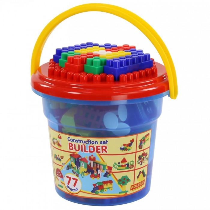 Фото - Конструкторы Полесье Строитель (77 элементов в ведре Макси с крышкой) полесье набор игрушек для песочницы 468 цвет в ассортименте