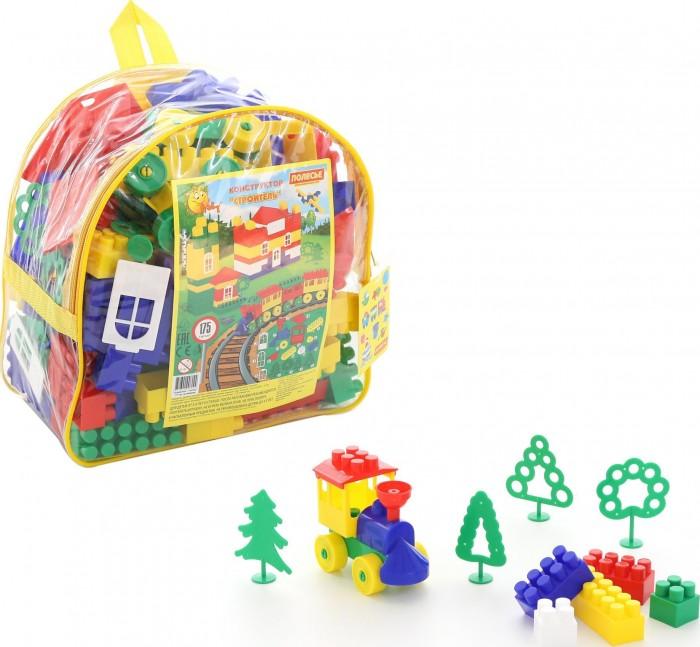 Фото - Конструкторы Полесье Строитель Гигант в рюкзаке (175 элементов) полесье набор игрушек для песочницы 468 цвет в ассортименте
