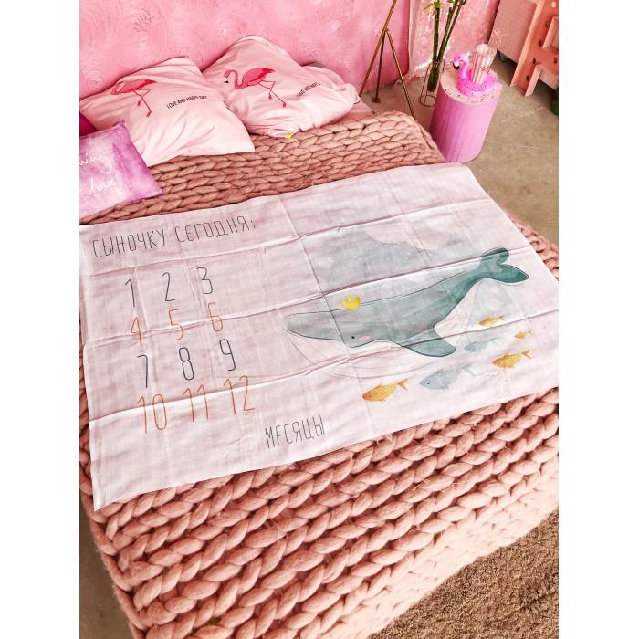 Пеленка Mimishka kids Фото-пеленка Кит 150x120 см