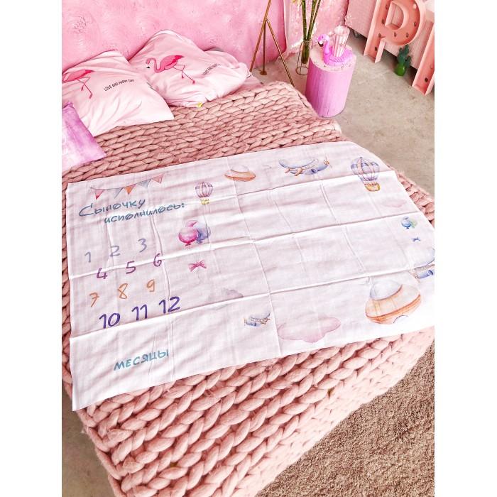 Купить Пеленки, Пеленка Mimishka kids Фото-пеленка Воздушная 150x120 см