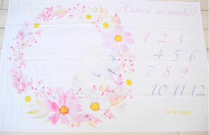 Купить Пеленки, Пеленка Mimishka kids Фото-пеленка Цветочная 150x120 см