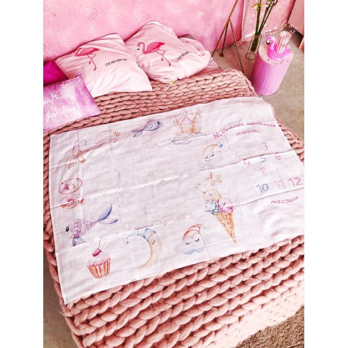 Купить Пеленки, Пеленка Mimishka kids Фото-пеленка Акварельная 150x120 см