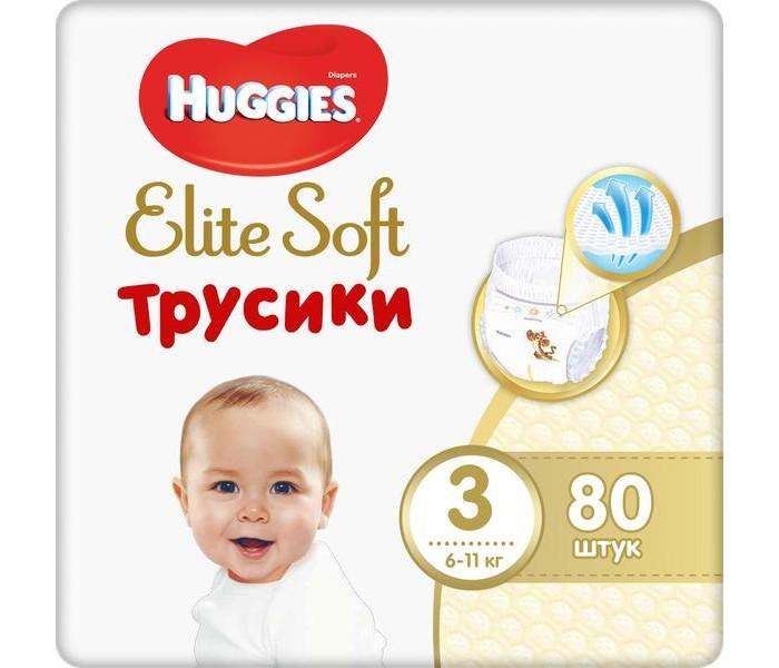 Huggies Подгузники-трусики Elite Soft 3 (6-11 кг) 80 шт.