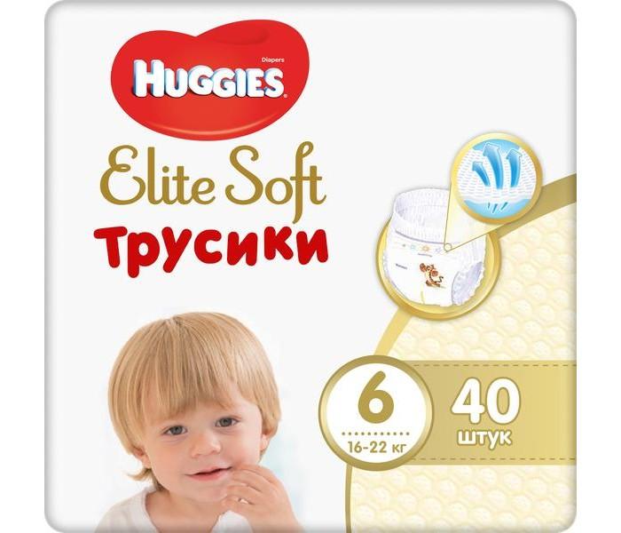 Huggies Подгузники-трусики Elite Soft 6 (16-22 кг) 40 шт.