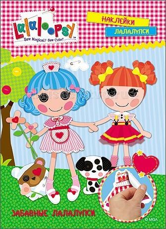 Детские наклейки Проф-Пресс Лалалупси Наклейки Забавные Лалалупси наушники samsung eo hs1303 pink