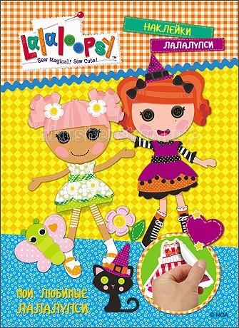 Детские наклейки Проф-Пресс Лалалупси Наклейки Мои любимые Лалалупси мои любимые сказки
