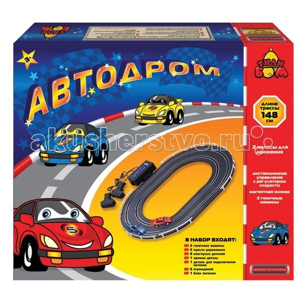 Машины Тилибом Автодром овал 148 см автодром игрушечный тилибом т80445
