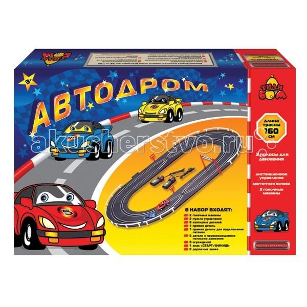 Машины Тилибом Автодром овал 160 см автодром игрушечный тилибом т80445