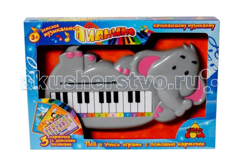 Музыкальные игрушки Тилибом Пианино Слоник банкетку для пианино в новокузнецке