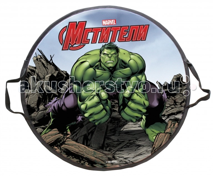 Ледянки Disney Marvel Hulk 52 см