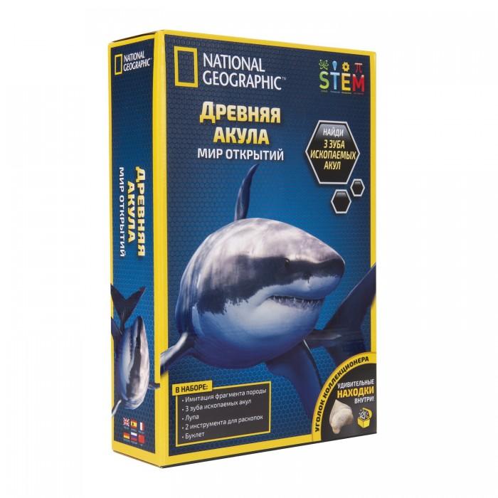 Наборы для опытов и экспериментов National Geographic Набор раскопок Древняя акула