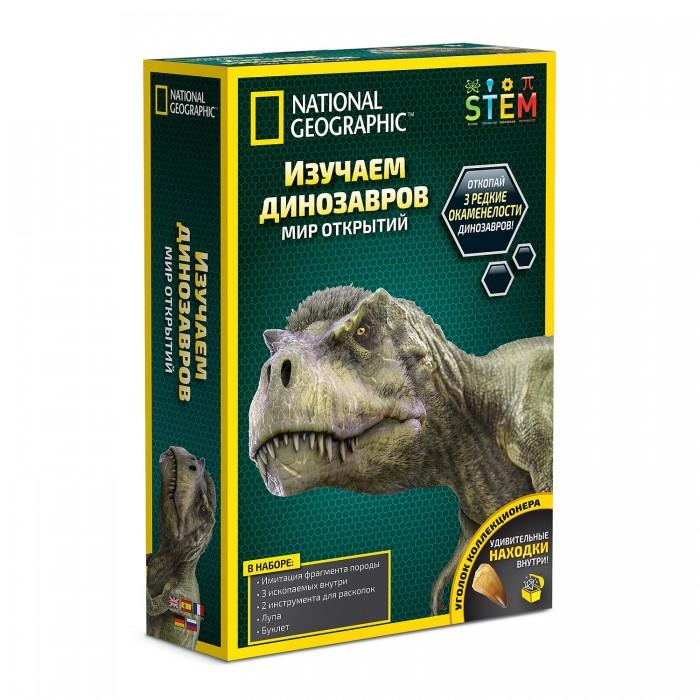Наборы для опытов и экспериментов National Geographic Набор для раскопок Изучаем динозавров