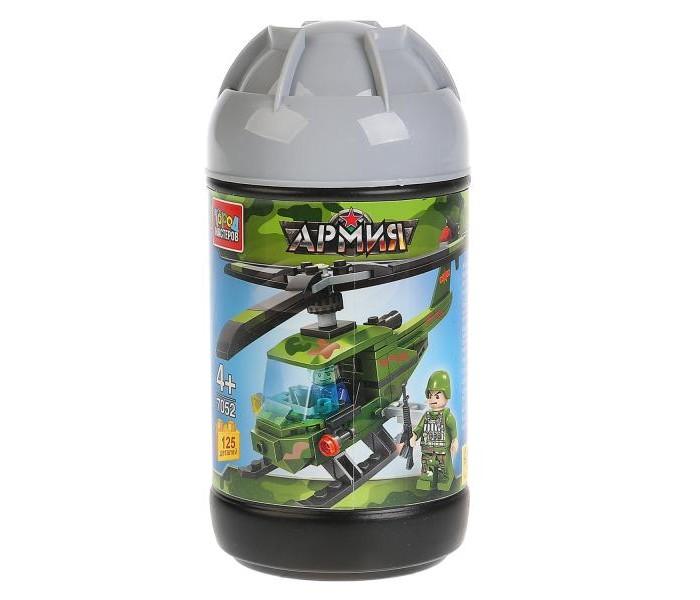 Купить Сборные модели, Город мастеров Армия вертолёт в банке 125 деталей