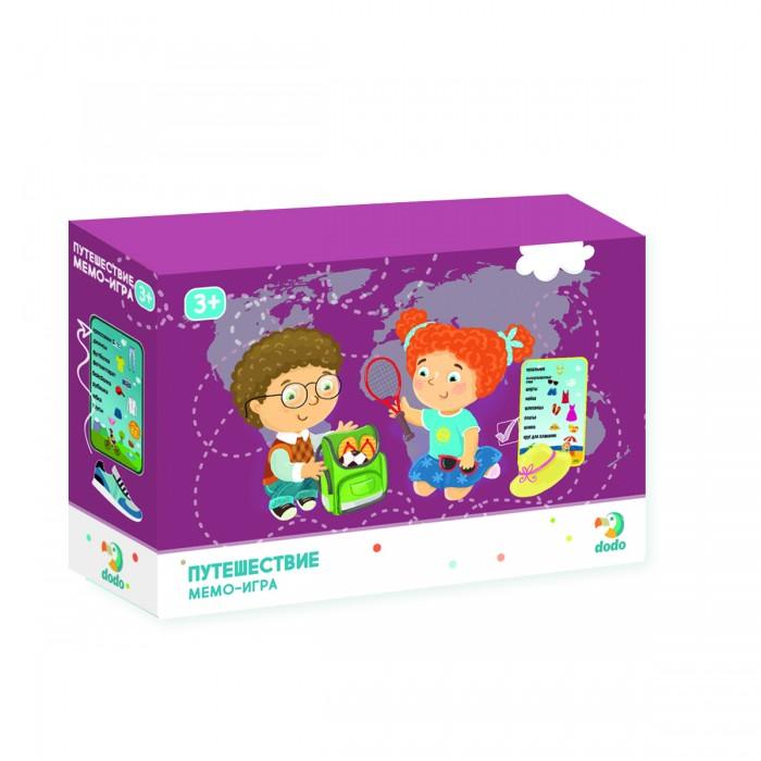 Купить Игры для малышей, Dodo Развивающая игра Путешествие