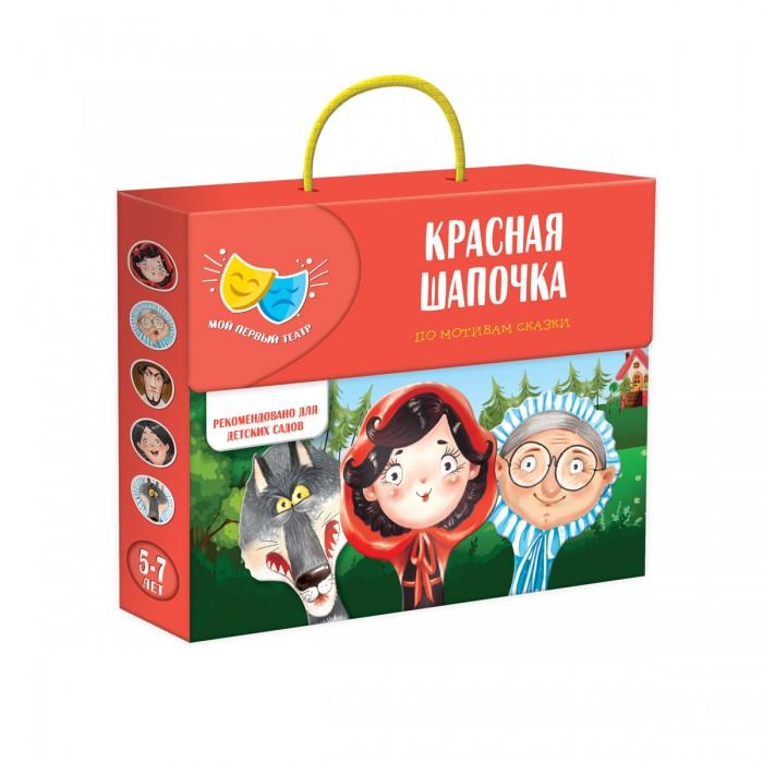 Купить Ролевые игры, Vladi toys Кукольный театр Красная шапочка VT1804-09
