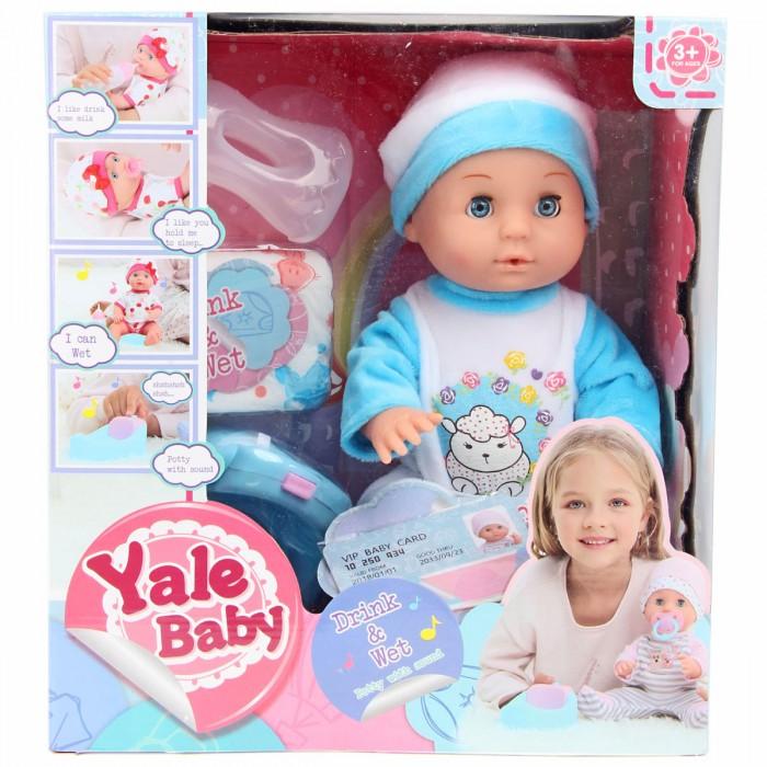 Куклы и одежда для кукол Veld CO Пупс с горшком 30 см