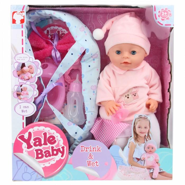Куклы и одежда для кукол Veld CO Пупс с люлькой 40 см